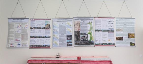 Razgledajte poster sekciju na temu bolje kvalitete života u ruralnim prostorima