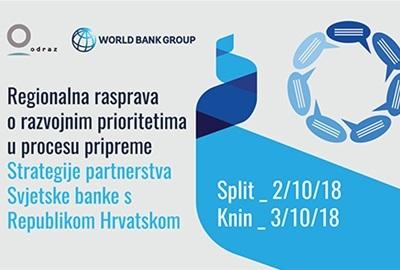 Rasprava o razvojnim prioritetima u procesu pripreme Strategije partnerstva Svjetske banke s Hrvatskom