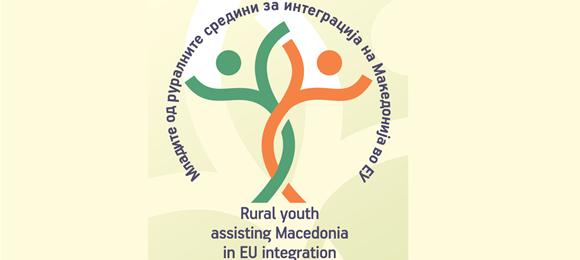 Ruralni mladi sudjeluju u integraciji Makedonije u EU
